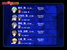 Screenshot sf6168