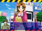 Screenshot sf87768