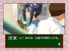 Screenshot sf106769