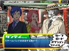 Asaru to Spy