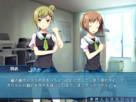 Screenshot sf64069