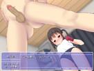 Screenshot sf130270