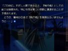 Screenshot sf71370