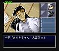Screenshot sf104571
