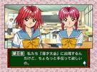Screenshot sf106771