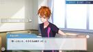 Netakiri na Boku wa Android no Kimi to Deau