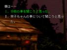 Screenshot sf1371