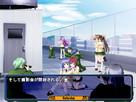 Screenshot sf6171