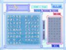 Screenshot sf128372