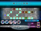 Screenshot sf75572