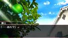 Screenshot sf10173