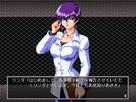 Screenshot sf80974