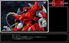 Screenshot sf96474