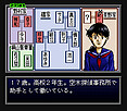 Screenshot sf104575