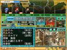 Screenshot sf2475