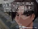 Screenshot sf36475