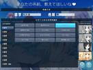 Screenshot sf47075