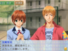 Screenshot sf50875