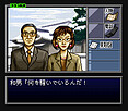 Screenshot sf104576