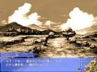Screenshot sf68376
