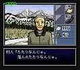 Screenshot sf104577