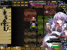 Screenshot sf4877