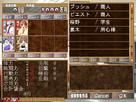 Screenshot sf5177