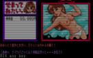 Screenshot sf81477