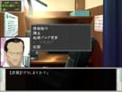 Screenshot #81078