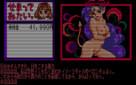 Screenshot sf81478