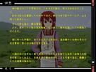 Screenshot sf115079