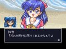 Screenshot sf12979
