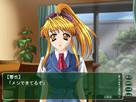 Screenshot sf74279