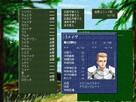 Screenshot sf125180