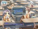 Screenshot sf29480