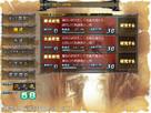 Screenshot sf4880