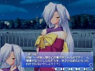 Screenshot sf5480