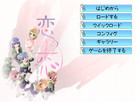 Screenshot sf67380