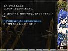 Screenshot sf72380