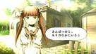 Screenshot sf73880