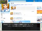 Screenshot #81080
