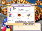 Screenshot sf98580