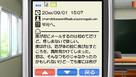 Screenshot sf57681