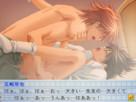 Screenshot sf50882