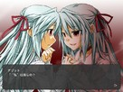 Screenshot sf77382