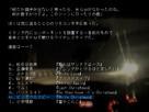 Screenshot #sf12183
