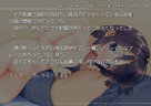 Screenshot sf109584