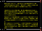 Screenshot sf115085