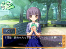Screenshot sf135085