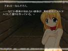 Screenshot sf40585